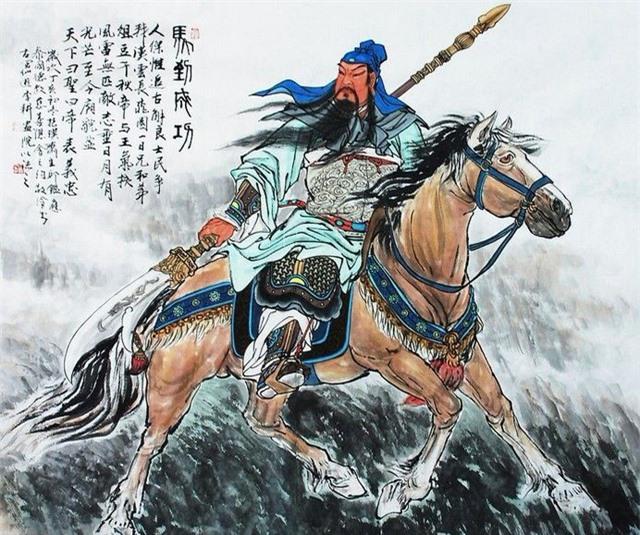 Ngày càng có nhiều quan điểm nghi ngờ cái chết của Quan Công là sự thanh trừng nội bộ Thục Hán.