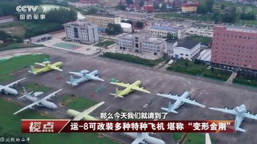 Các máy bay tác chiến đặc biệt trên khung thân Y-9 đang được Trung Quốc sản xuất. Ảnh: CCTV-7.