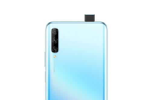Trên tay và đánh giá nhanh Huawei Y9s giá 6,49 triệu tại Việt Nam