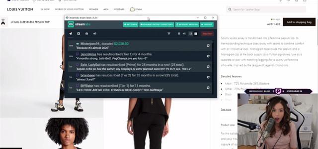 Đang ngắm chiếc áo Louis Vuitton phiên bản LMHT, nữ streamer được fan donate hơn 45 triệu đồng để mua luôn cho nóng - Ảnh 2.