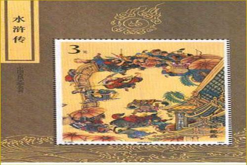 7 tiểu thuyết kinh điển trong lịch sử Trung Quốc