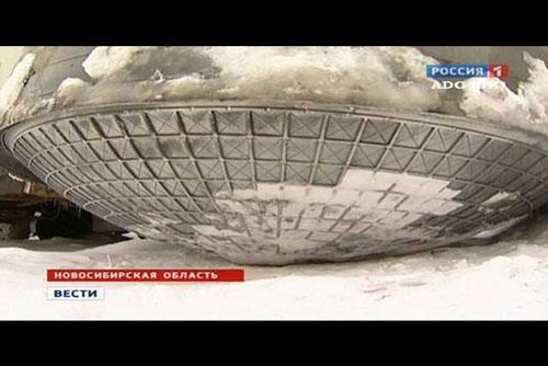 """""""Mảnh vỡ UFO"""" nặng 200 kg rơi xuống Siberia"""