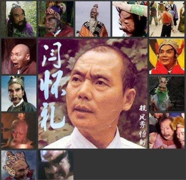 Diêm Hoài Lễ - Sa Tăng khổ nhất màn ảnh Hoa Ngữ: Hít phải thuốc trừ sâu quá liều, qua đời vì mắc bệnh nan y - Ảnh 2.
