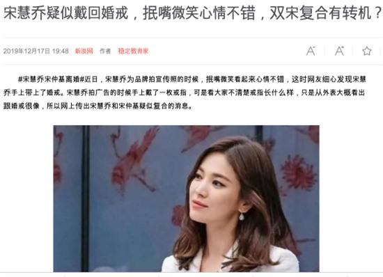 Dispatch cuối cùng đã làm rõ nguồn gốc chiếc nhẫn làm rộ lên tin đồn Song Hye Kyo và Song Joong Ki tái hợp - Ảnh 1.