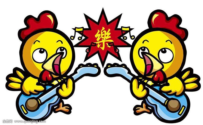 Hong Loan chieu menh, 4 con giap tung bung don hy su truoc tet Canh Ty 2020-Hinh-6