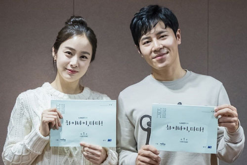 Kim Tae Hee tham gia buổi đọc kịch bản đầu tiên của Hi Bye, Mama