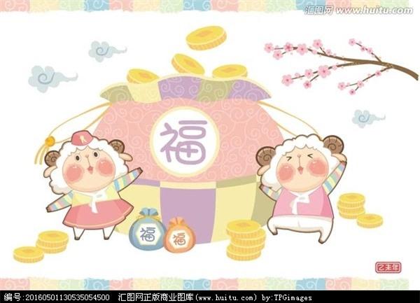 Du doan tu vi tuoi Mui nam Canh Ty 2020: Cat hung dan xen, tot xau kho luong-Hinh-2