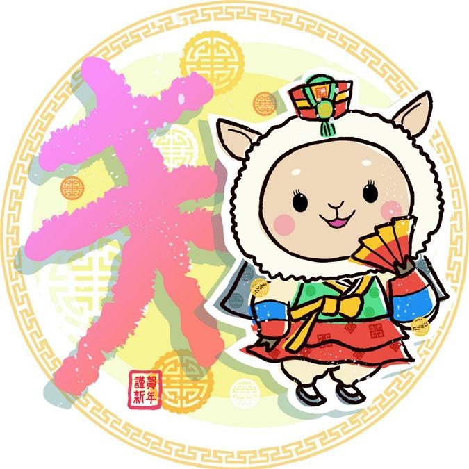 Du doan tu vi tuoi Mui nam Canh Ty 2020: Cat hung dan xen, tot xau kho luong-Hinh-3