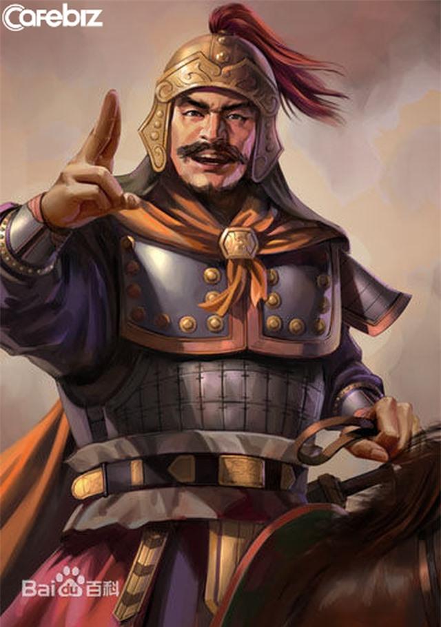 Chân dung võ tướng mà Gia Cát Lượng tán dương nhất, chỉ tiếc rằng không bao giờ được lộ mặt trong Tam Quốc diễn nghĩa - Ảnh 2.