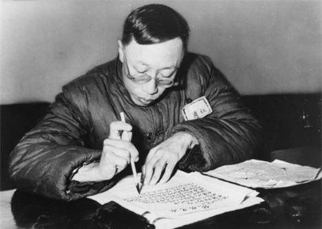 Tình cờ bắt sống hoàng đế Trung Quốc, vì sao Liên Xô chưa trả Bắc Kinh ngay mà giữ lại 5 năm? - Ảnh 1.