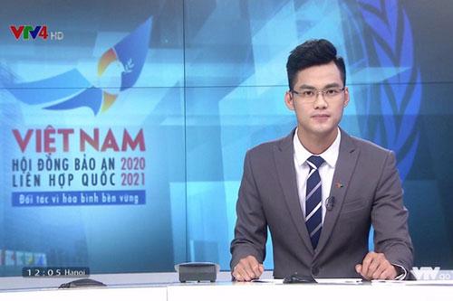 Hoàng Hùng hiện là BTV, MC thời sự trẻ tuổi nhất của Đài Truyền hình Việt Nam.