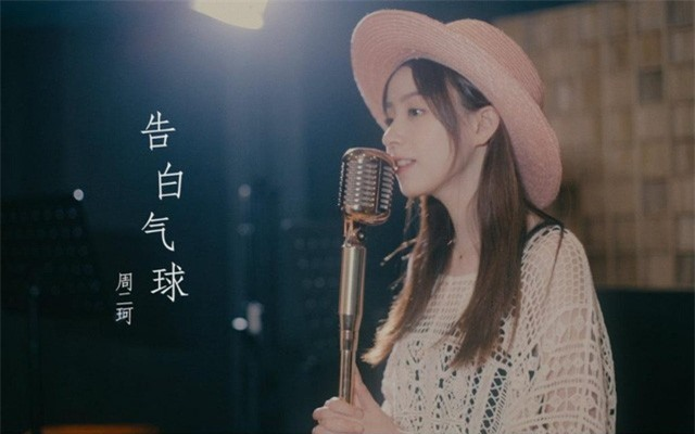 Cận cảnh nhan sắc thánh nữ streamer 5 triệu fans: Đẹp mong manh, hát cực ngọt khiến fan hâm mộ không thể kìm lòng - Ảnh 6.