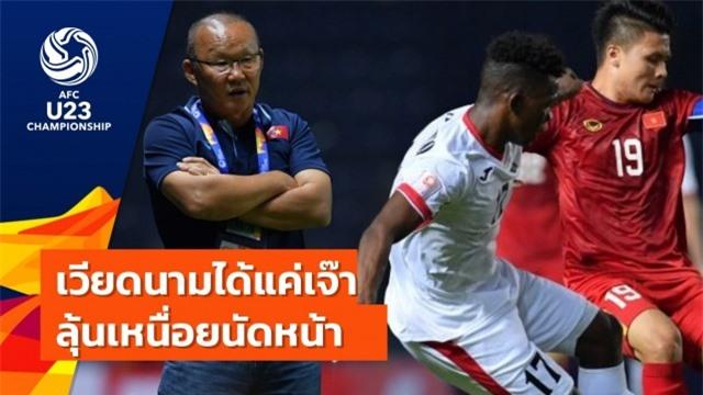 """Báo Thái Lan: """"U23 Việt Nam bị đẩy vào thế khó"""" - 1"""