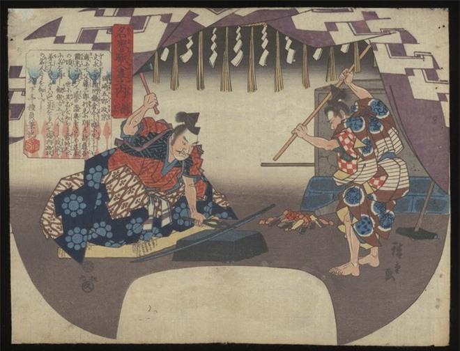 Giải mã bí ẩn thanh kiếm Nhật dài 3,7m, nặng gần 15kg, từng bị nghi là vũ khí của người khổng lồ - Ảnh 5.