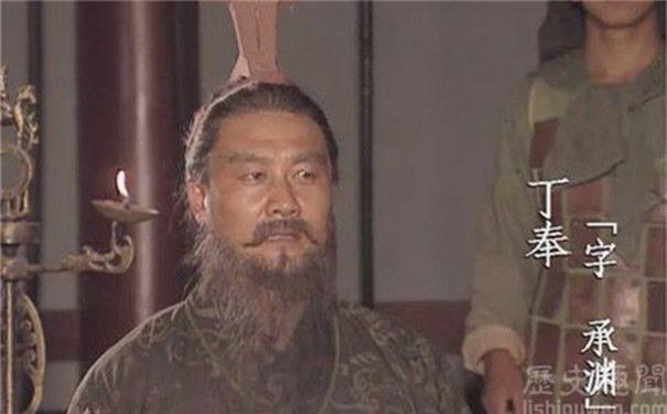 Lao tuong nao la khac tinh so mot cua cac anh hung Tam Quoc?-Hinh-5