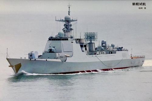 Khu trục hạm Type 052D nâng cấp của Hải quân Trung Quốc. Ảnh: China Military.