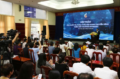 Hội thảo Sản xuất và phân phối nội dung truyền hình trên môi trường Internet trong khuôn khổ Liên hoan Truyền hình toàn quốc lần thứ 39
