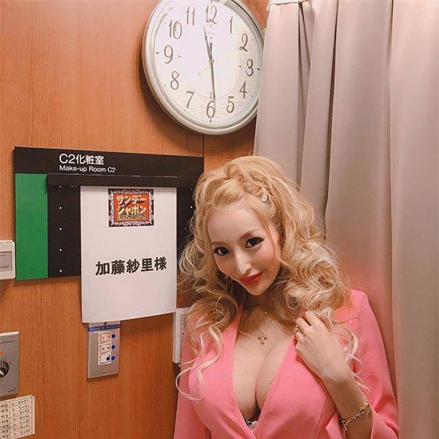 """Chưa đầy 6 tháng kết hôn, người mẫu nổi tiếng Nhật Bản thẳng thừng ly hôn chỉ vì một câu nói """"cầu xin"""" của chồng - Ảnh 3."""