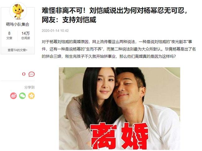 Truyền thông Hoa ngữ tiết lộ nguyên nhân thật sự khiến cho Dương Mịch và Lưu Khải Uy ly hôn, hóa ra là do tính cách này của người đẹp? - Ảnh 2.