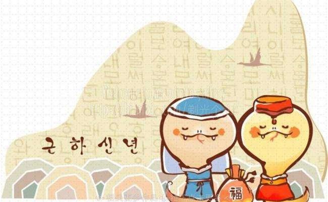 Than Tai cham so, 4 con giap kho truoc suong sau, cang gia vang cang dat day than-Hinh-4