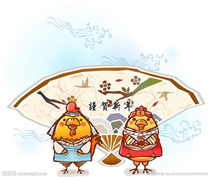 Than Tai cham so, 4 con giap kho truoc suong sau, cang gia vang cang dat day than-Hinh-6