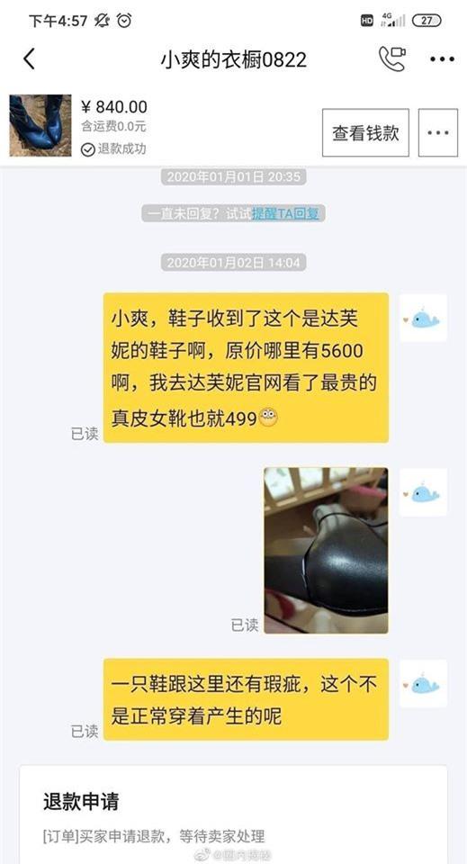 """Giữa lúc đang đấu tố gay gắt với bạn trai cũ Trương Hằng, Trịnh Sảng bất ngờ bị fan """"bóc phốt"""" lừa dối - Ảnh 4."""