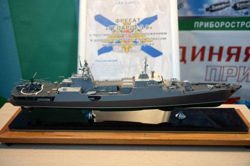 Tại Triển lãm DSE 2019 tổ chức vào tháng 10/2019 tại Hà Nội, Nga đã mang tới giới thiệu một phiên bản nâng cấp chưa từng xuất hiện trước đó của tàu hộ vệ tên lửa Gepard 3.9 - Dự án 11661.