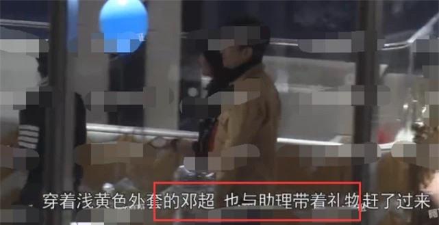 Huỳnh Hiểu Minh và Angelababy lần đầu công khai bên nhau sau thời gian dài dính tin đồn ly hôn - Ảnh 4.