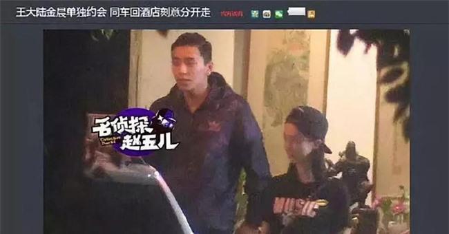 Kim Thần: Không có thành tích trong sự nghiệp, chỉ gây chú ý từ tin hẹn hò Đặng Luân, Giả Nãi Lượng và cháu trai Thành Long - Ảnh 11.