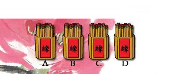 Bạn chọn hộp rút quẻ nào?