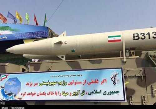 Tên lửa Zolfaghar.