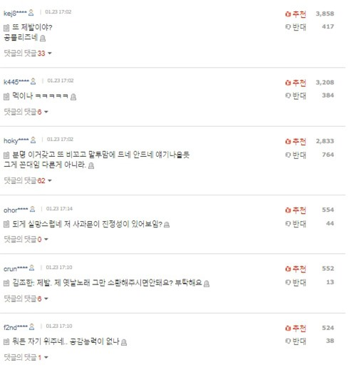 Gong Hyo Jin lên tiếng xin lỗi chuyện thô lỗ với fan vì đăng phim cũ đóng với Bi Rain nhưng vẫn không làm netizen nguôi giận - Ảnh 5.