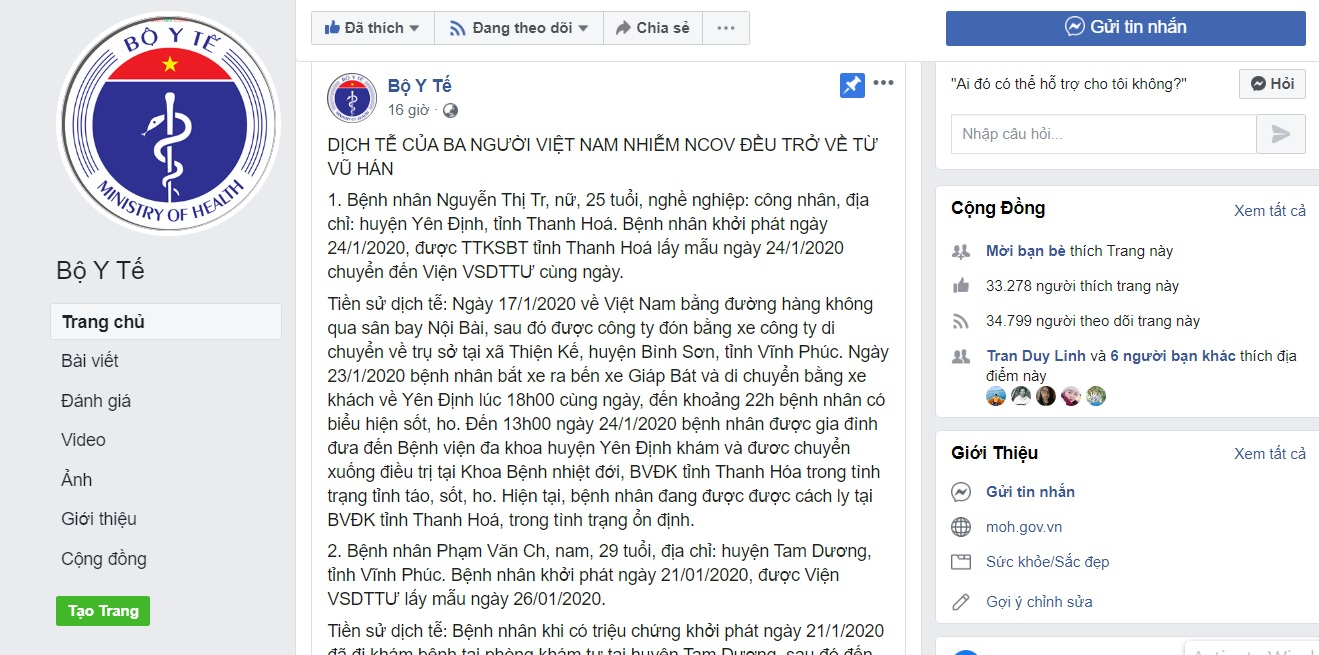 Fanpage của Bộ Y Tế chưa được chứng nhận tích xanh của Facebook nên nhiều người tỏ ra băn khoăn về tính xác thực của thông tin.