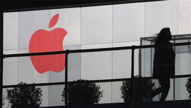 Apple điêu đứng vì virus Corona - Ảnh 2.