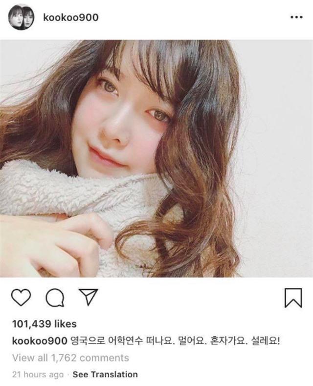 Goo Hye Sun thông báo sang Anh du học hậu ly hôn - 1