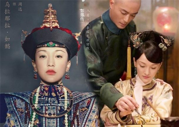 phi tan duoc sung ai nhat Trung Hoa-phunutoday9