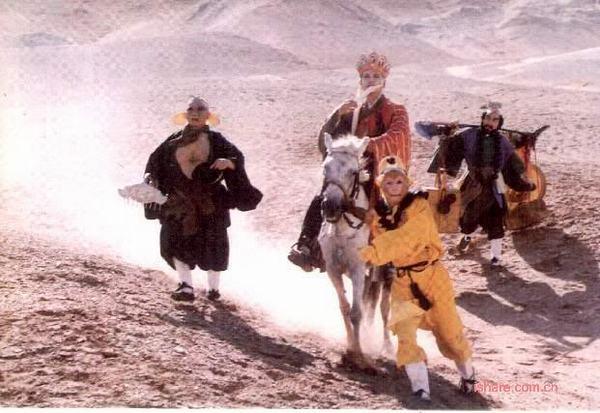 Tây Du Ký cón khắc họa nỗi gian truân của bốn thầy trò trên đường đi thỉnh kinh.