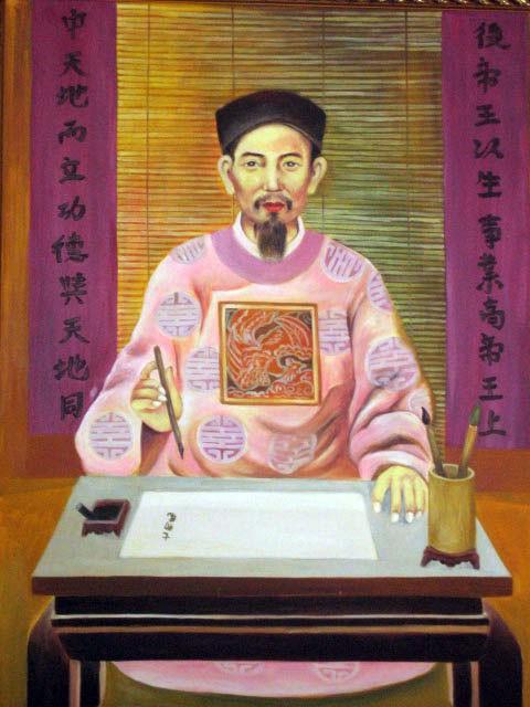 Chu Văn An (1292 - 1379) tên thật là Chu An, hiệu là Tiều Ân, tên chữ là Linh Triệt, là nhà giáo nổi tiếng bậc nhất trong lịch sử Việt Nam. Ông từng thi đỗ Thái học sinh nhưng không thích việc quan trường nên ông mở trường dạy học ở làng Huỳnh Cung bên sông Tô Lịch (Hà Nội).