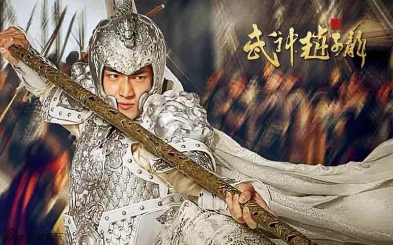 Võ thần Triệu Tử Long.