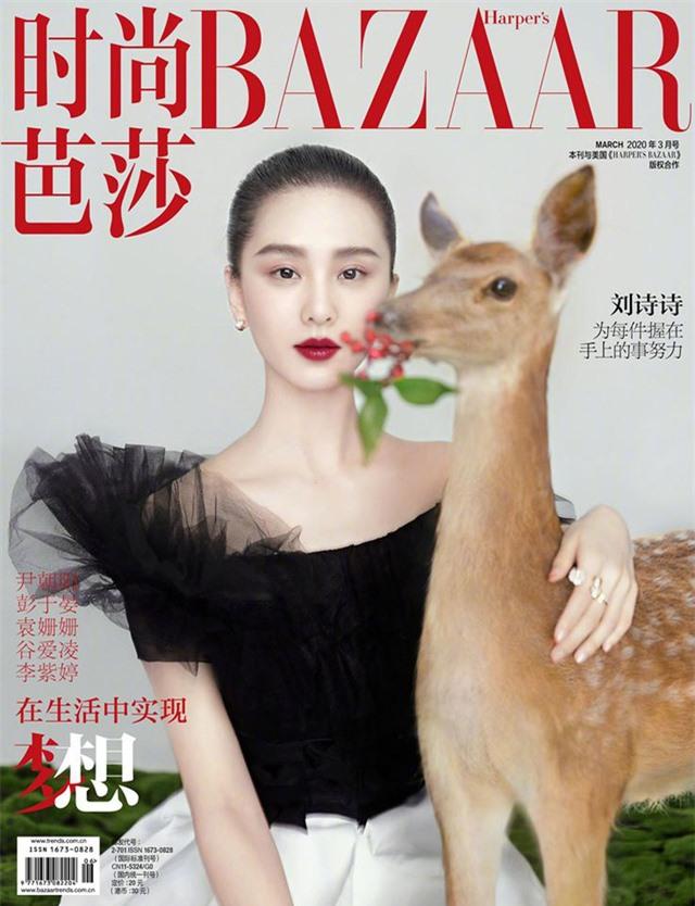 Ấn phẩm thời trang đầu tiên Lưu Thi Thi góp mặt sau thời gian ở ẩn đã xuất hiện - Ảnh 1.