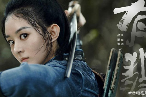 Quy định mới về thời lượng phim truyền hình của Trung Quốc: Hàng loạt phim lao đao