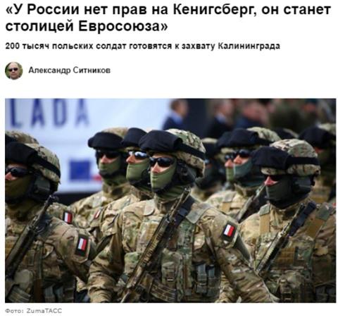 Ba Lan ve kich ban kinh hoang cho Nga