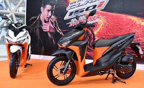 Honda Click 150 2020.