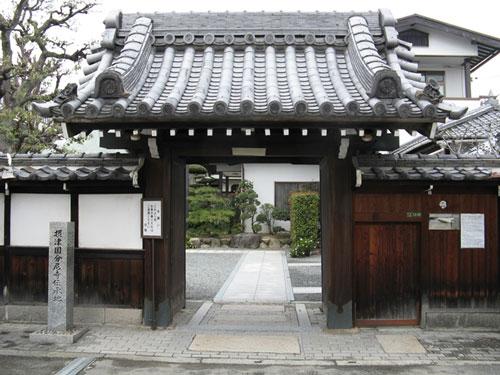 Đền Hokkeji.