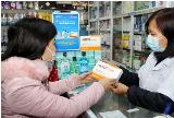"""""""Antot Thymo"""" sản phẩm tăng sức đề kháng bảo vệ cơ thể"""