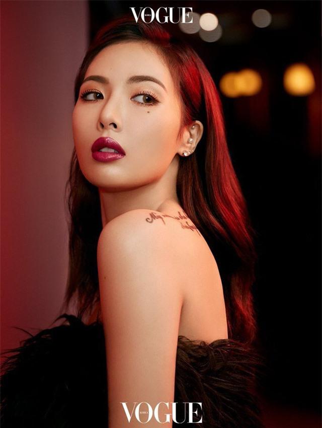 HyunA đẹp hút hồn trên Vogue - Ảnh 2.