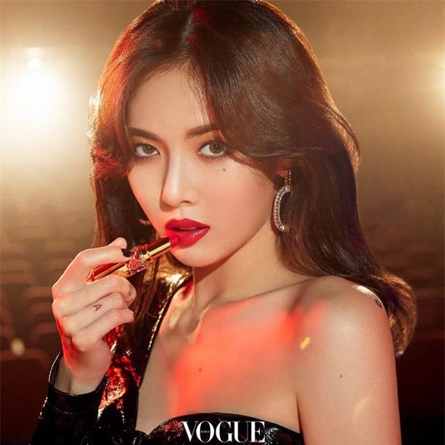 HyunA đẹp hút hồn trên Vogue - Ảnh 3.