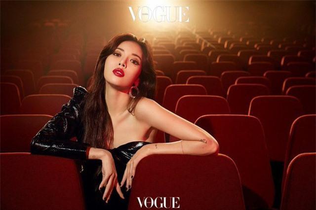 HyunA đẹp hút hồn trên Vogue - Ảnh 4.
