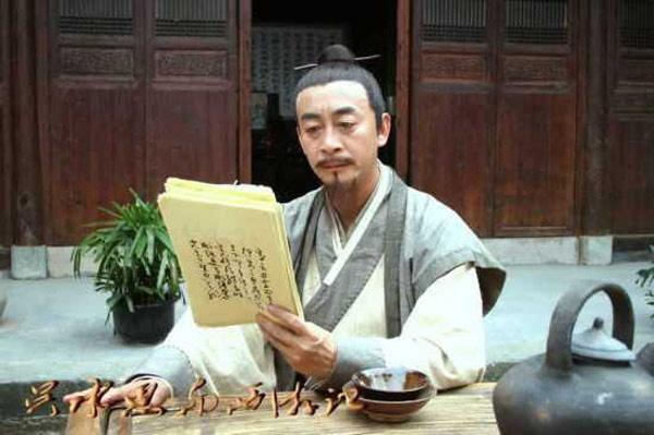 Tạo hình Ngô Thừa Ân trong phim Ngô Thừa Ân và Tây du ký.