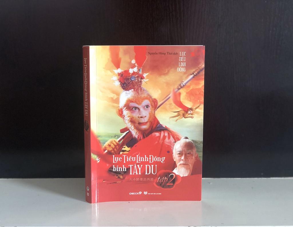 Sách Lục Tiểu Linh Đồng bình Tây du tập 2.